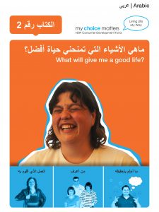 Image for the My Choice Matters Workbook 2 Arabic resource
