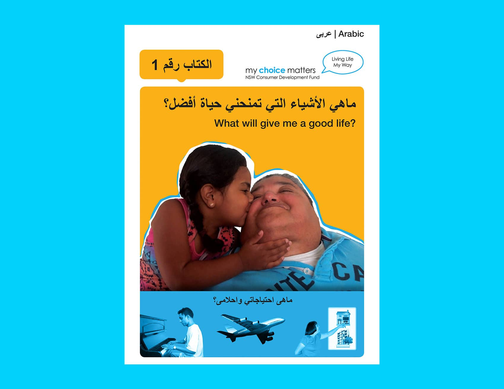 Image for My Choice Matters Other Languages resource